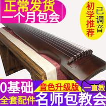 桐木古琴桌凳共鸣琴桌桐木古琴台禅意古琴桌椅中式国学桌仿古琴案