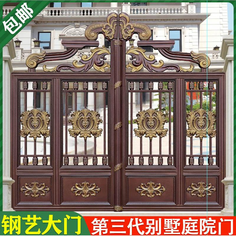 佛山厂家304不锈钢大门别墅铝合金庭院大门围墙院子电动铝艺大门