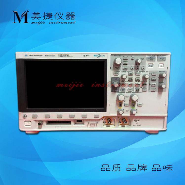 Rent Agilent Agilent dsox3012a digital storage oscilloscope 100m dual channel 4G sampling