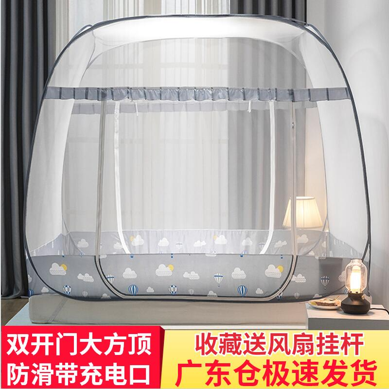 New encryption yurt mosquito net 1.5m installation free 1.2m 1.8m bed double household student dormitory mosquito net