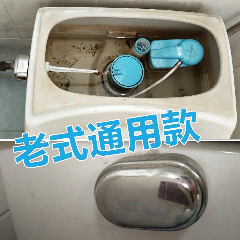 马桶配件进水阀通用老式侧按钮厕所水箱冲水器坐便器排水阀上水器