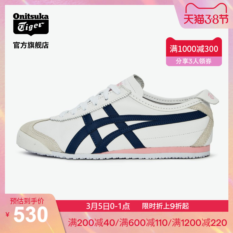 [New product] Onitsuka Tiger MEXICO66 retro fashion casual shoes 1182A078