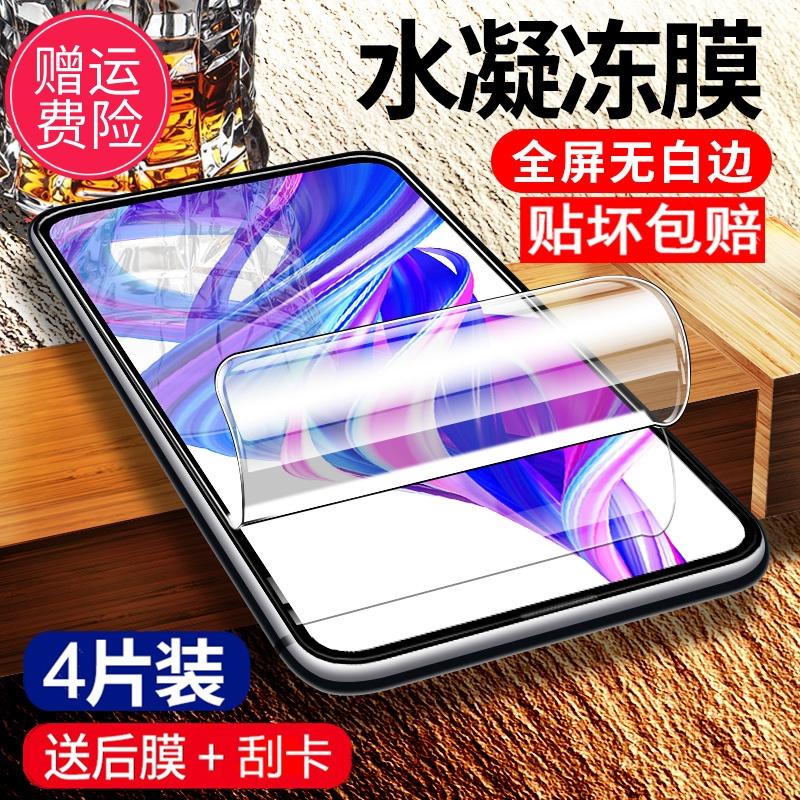 联想zuk edge手机水凝膜钢化全屏覆盖高清贴膜Z2 pro/z2防膜