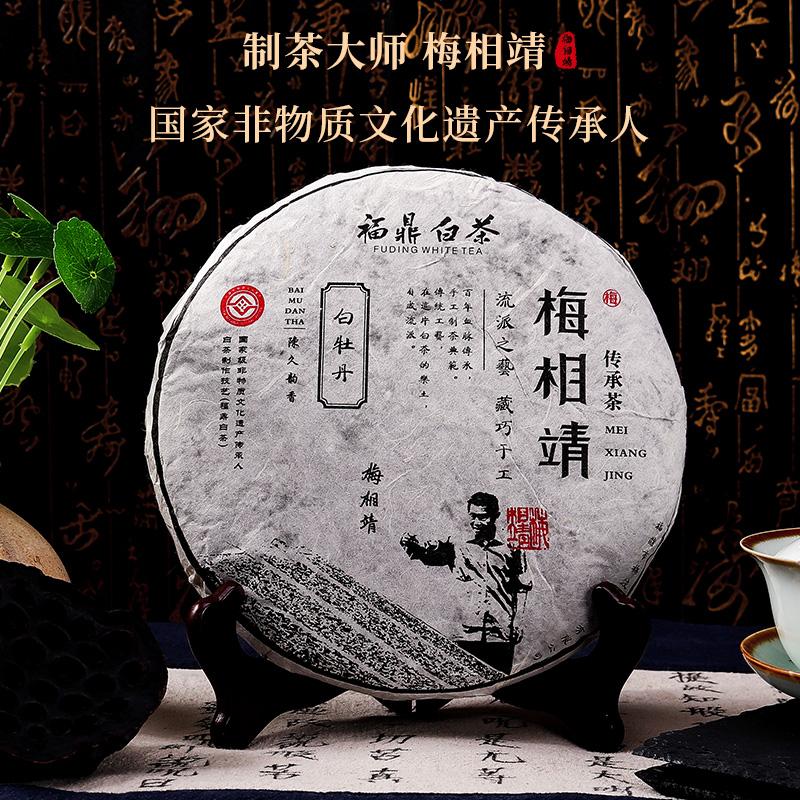 Чай Пай Му Тан Артикул 575198277587