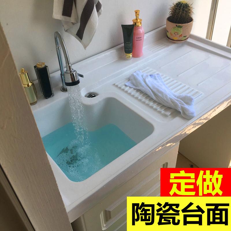 陶瓷盆欧式阳台洗衣柜组合实木一体洗衣池滚筒洗衣机柜伴侣定制图片