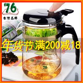 台湾76按压式办公泡茶飘逸杯家用沏茶过滤茶水分离器玻璃茶壶茶具