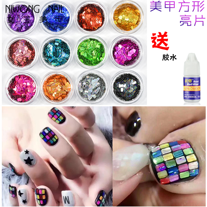 12 color mixed nail Sequin set patch square laser nail sticker different color flash DIY powder