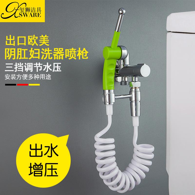 卫生间冷热妇洗器喷头会阴冲洗器女私处肛门清洗屁股神器马桶喷枪