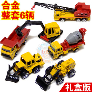 Alloy Engineering vehicle car kit 1:72 toys-games backhoe mixer truck cranes bulldozers forklifts toys-games
