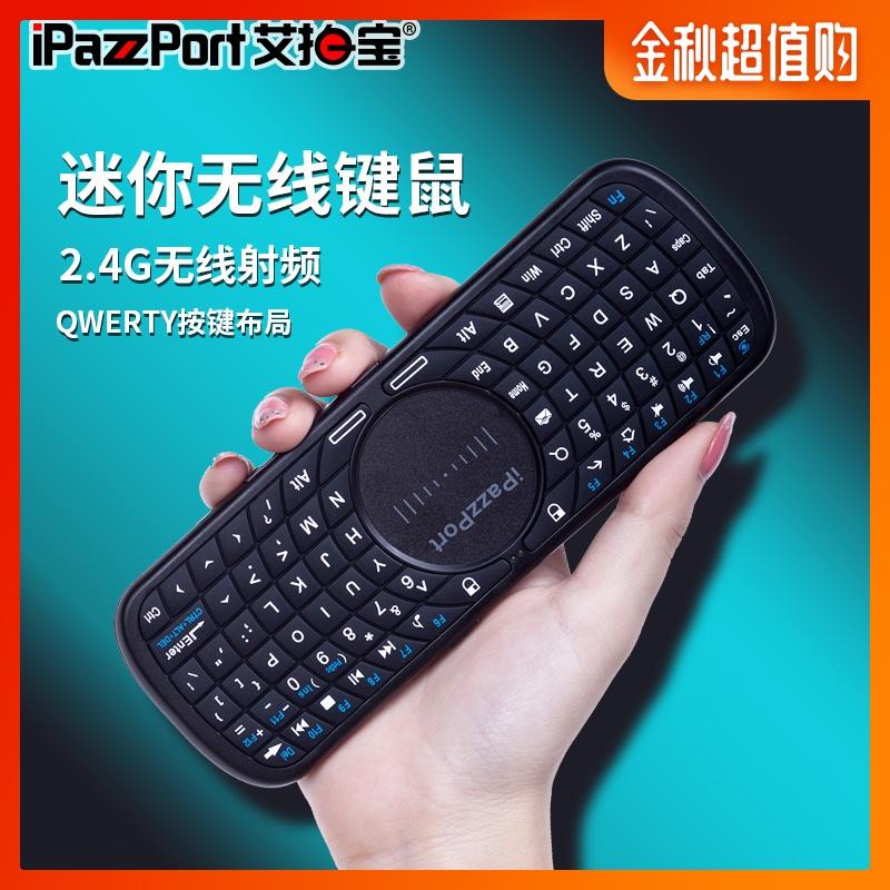 89.00元包邮无线鼠标键盘套装电脑电视遥控器