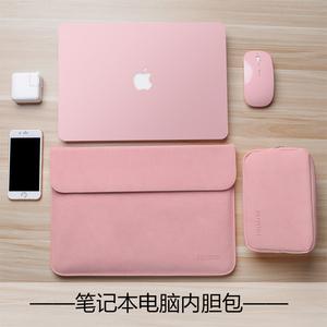 笔记本内胆包适用联想苹果macbookair13.3小米华为matebook电脑包14寸女air12男15.6小新pro13保护套16ipad11