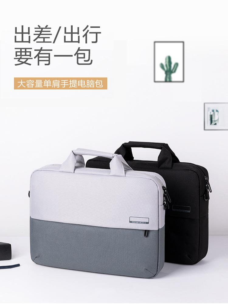 戴尔G3 15电脑包15.6寸16灵越5000fit 14英寸13游匣G5手提燃7000背包XPS17-9700 17.3双肩包男女G7笔记本适用