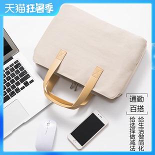 苹果mac笔记本macbook电脑包air13.3寸女手提pro13内胆包16男15通用12华为matebook13联想小新15.6小米14英寸品牌