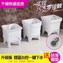 拖把池阳台小号陶瓷洗拖布池特价墩布池家用卫生间方形自动下水器