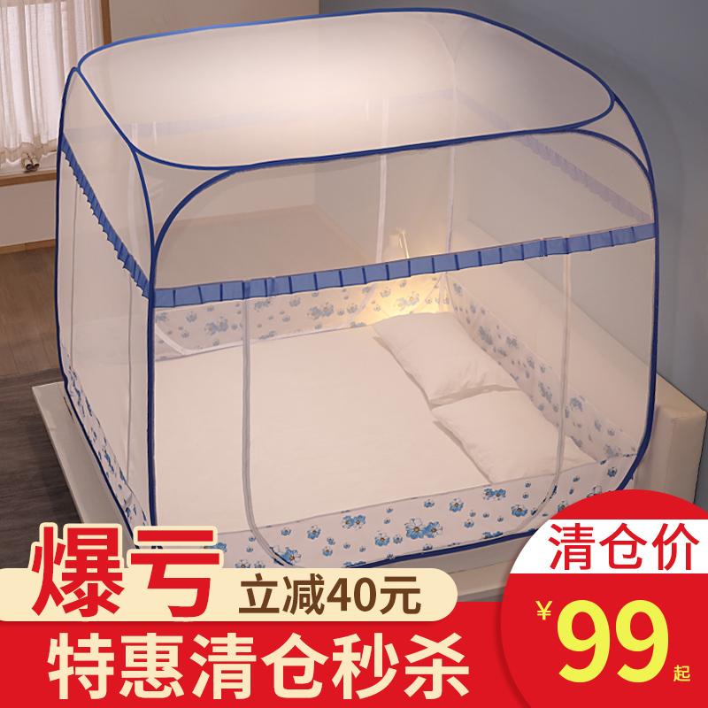 唯软新款蒙古包1.2/2米免安装蚊帐1.5/1.8m床双人家用纹账