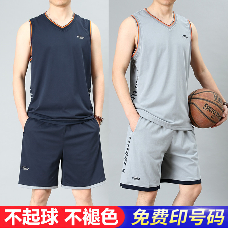 Cotton basketball suit mens summer sleeveless vest shorts running competition sports basketball suit mens Jersey