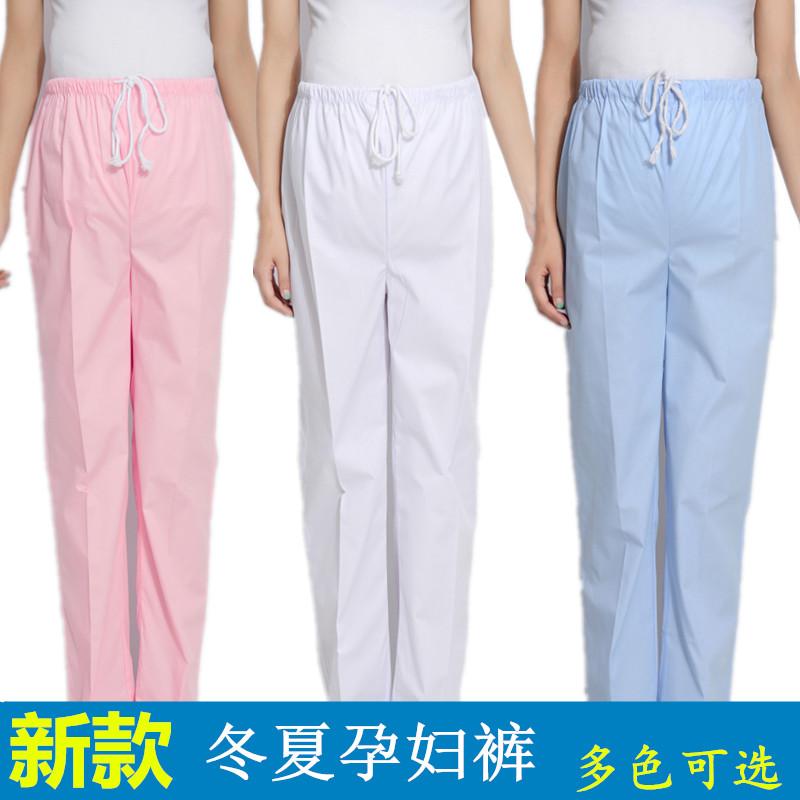 护士孕妇工作裤夏裤薄款冬裤厚款加大码孕妇护士裤护士装白色粉色