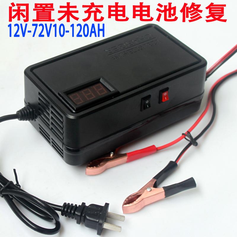 IGS исследование 12V24V36V48V60V72V положительные и отрицательные импульс аккумуляторная батарея ремонт инструмент автомобиль электрический мотоцикл ремонт сера из