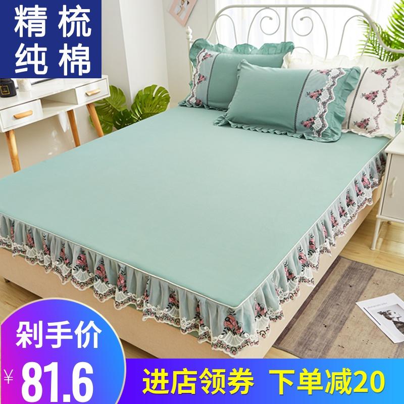 全棉花邊床笠單件床罩純棉三件套夏天防滑1.5米床墊套罩1.8米床單
