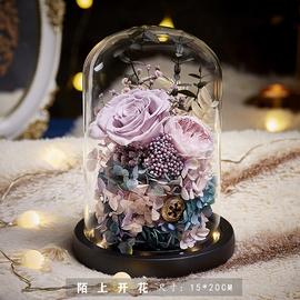 永生花玻璃罩礼盒干花束生日礼物送女友玫瑰花情人节蓝色妖姬七夕