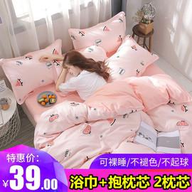 网红款四件套ins被套单人床上用品水洗棉学生宿舍床单被子三件套4