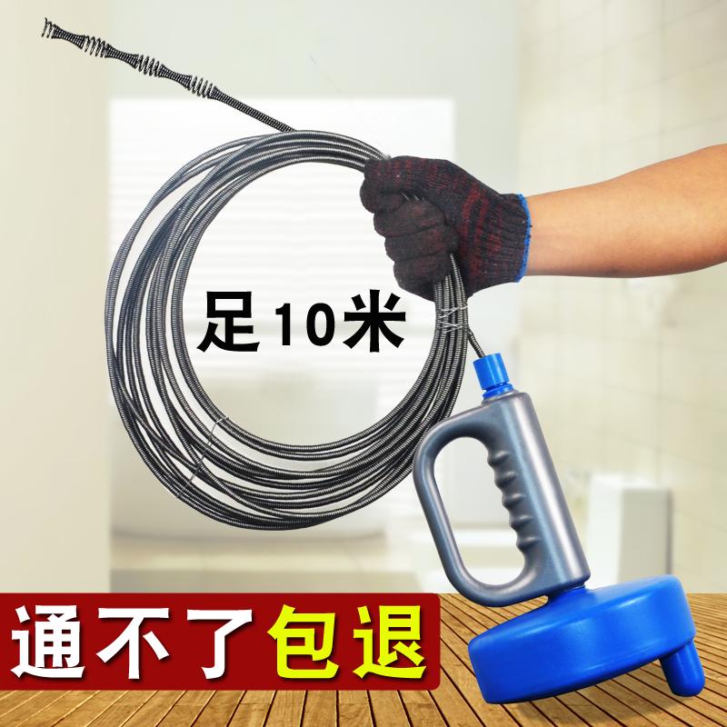 手摇通下水道工具捅厨房厕所家用神器掏管道堵塞钢丝通马桶疏通器