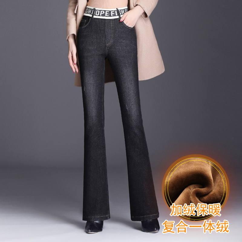 Elastic waist micro trumpet jeans womens new high waist slim Large Plush thickened straight pants in autumn and winter 2020