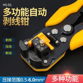 HS-D1多功能剥线钳 剥线压接绝缘裸端子剪线钳 脱皮剪切 钳压线钳