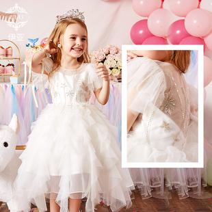 EYAS花童礼服小女孩生日公主裙洋气蓬蓬纱超仙白色长裙儿童演出服