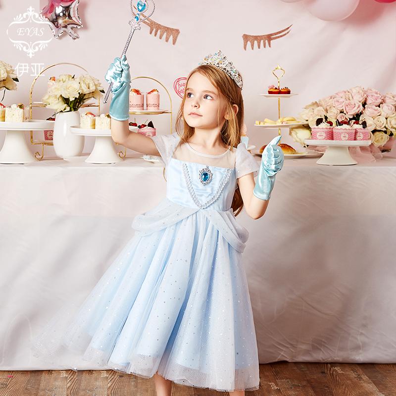 EYAS冰雪奇缘礼服裙艾莎公主蓬蓬纱六一儿童节小女孩洋气生日礼服