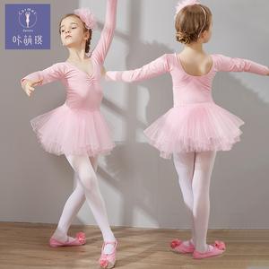 咔萌琪儿童舞蹈服装女童春秋长袖幼儿练功服中国舞跳芭蕾舞裙衣服