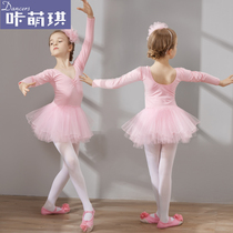 Ka Meng Childrens dance clothing girl autumn and winter long-sleeved toddler practice suit dress clothes ballet skirt