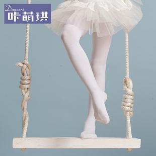 儿童舞蹈袜 袜白色练功袜少儿拉丁舞芭蕾舞袜 幼儿舞蹈袜女童连裤