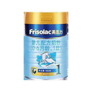 Frisolac美素力荷兰原装进口婴儿配方奶粉1段900g*1图片