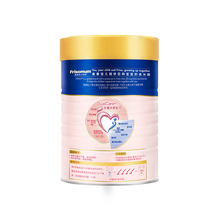 FRISO Meisu Jiaer: 0-stage 900g * 1 can of maternal milk powder