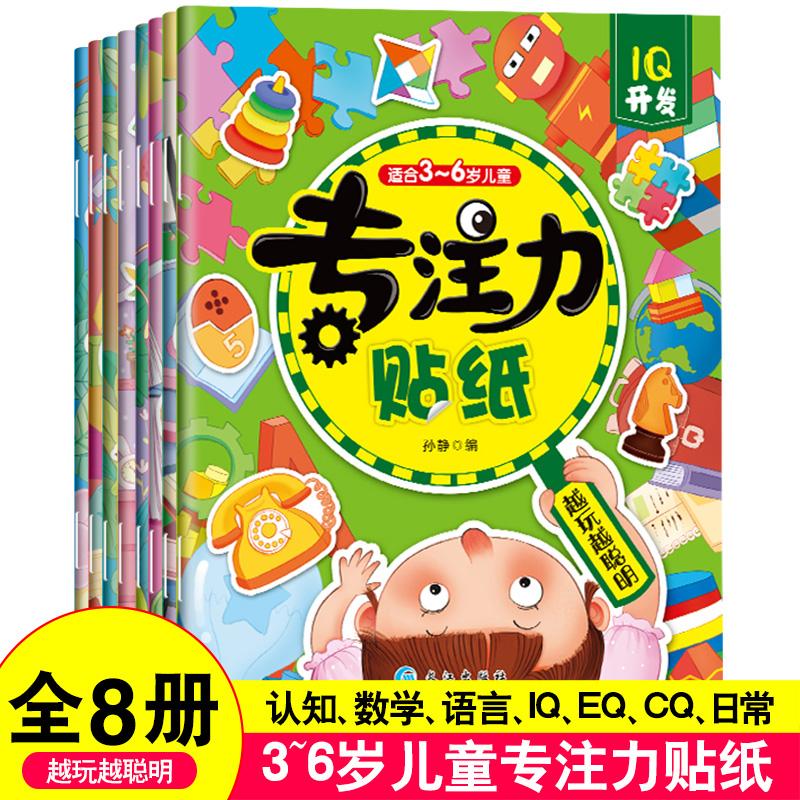 Детские развивающие игрушки Артикул 610467921693