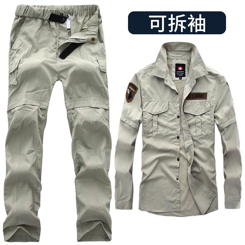 同盟军户外迷彩速干衣套装男款可拆卸快干防晒衣速干衣速干裤套装