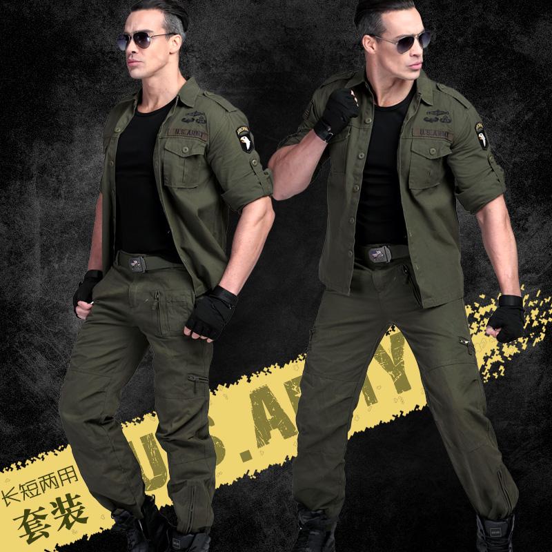 同盟军户外战术迷彩服套装男101空降师作训特种兵军迷野战套装