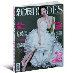新娘杂志2014年8月封面景甜内页陆毅鲍蕾时尚婚纱摄影艺术期刊