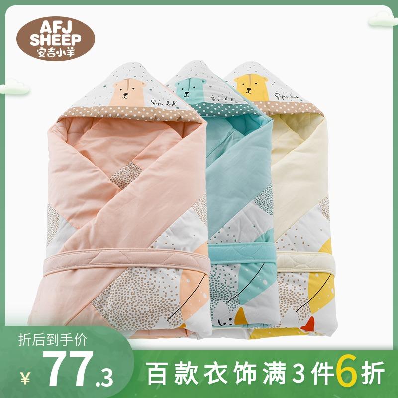 Полотенца с капюшоном / Одеяла с капюшоном Артикул 589022473629