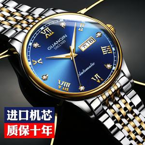 领20元券购买进口机芯冠琴2019新款手表男士全自动机械表时尚双历夜光防水男表