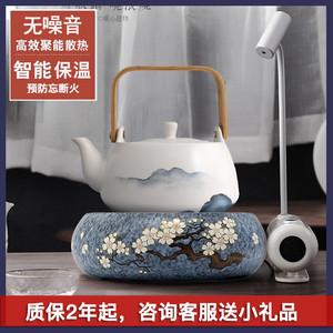 茶大师有田烧电陶炉煮茶器茶壶茶炉陶瓷烧水壶玻璃煮茶壶全自动