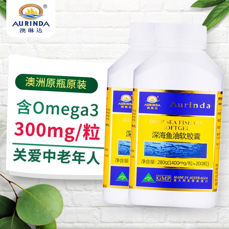 澳洲进口澳琳达深海鱼油软胶囊1400mg*200粒/2瓶礼盒含DHAomega-3,可领取30元天猫优惠券
