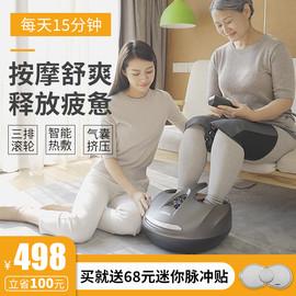 足疗机脚底部按摩全自动穴位家用智能热敷揉捏足底小腿部按摩器仪图片