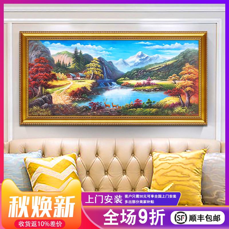 客厅沙发餐厅玄关装饰画招财风景山水背景墙挂画聚宝盆纯手绘油画