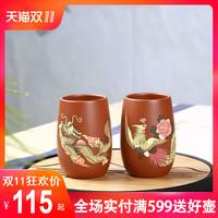玖 песок Исин оригинальная шахтная пурпурная песочная чашка полностью ручная работа Кубок Pinnacle Cup Cup Cup Cup Cup Cup Cup Long Feng Chengxiang