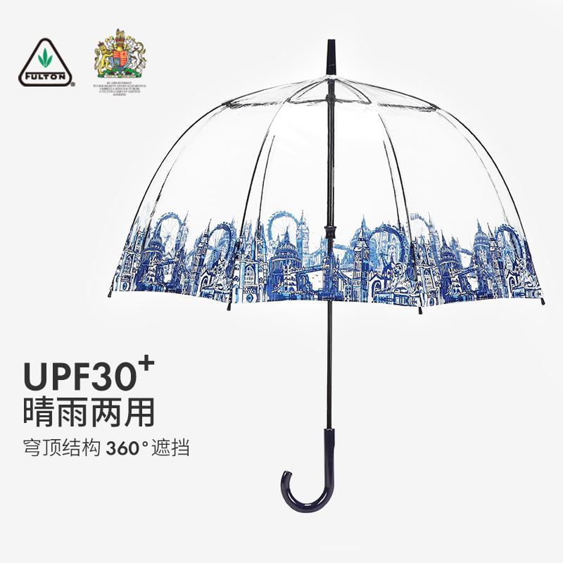FULTON富尔顿英国进口透明雨伞长柄UV防晒防紫外线手动直柄鸟笼伞