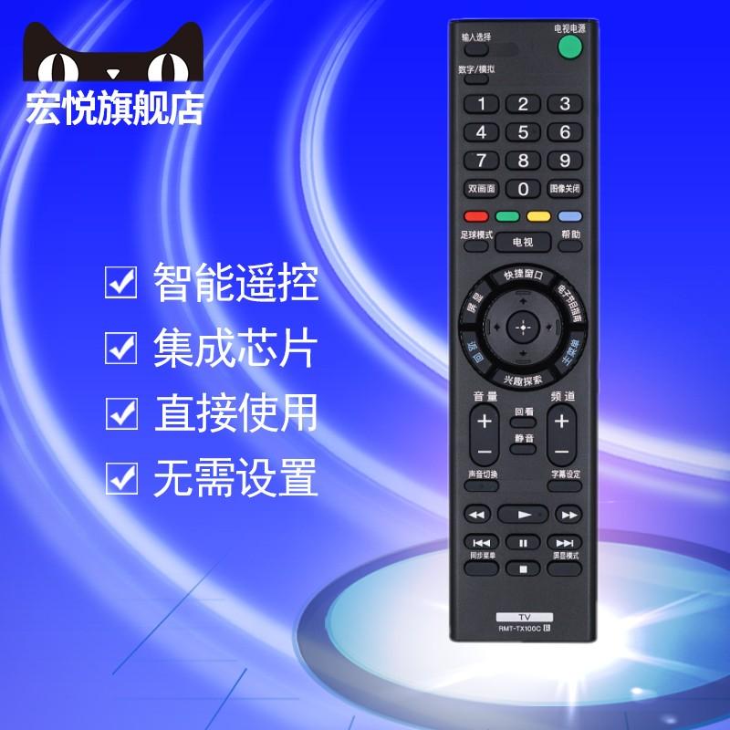 索尼KD-43X8500F