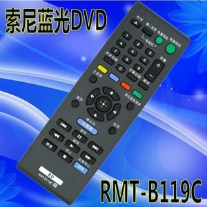 索尼蓝光DVD播放遥控器RMT-B119C BDP-S380 S480 S185 S490B S590 UBP-X700