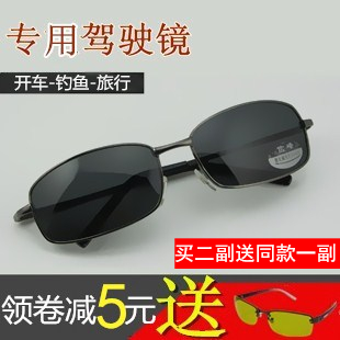 2019 new drivers small frame polarizer for driver